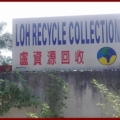 Malaysia Recycling Supply - Loh Recycle Collection